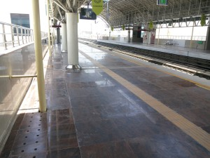 station view 1