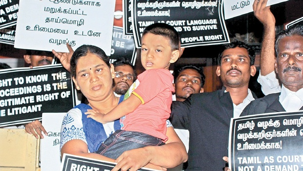 madras hc lawyers protest tamil