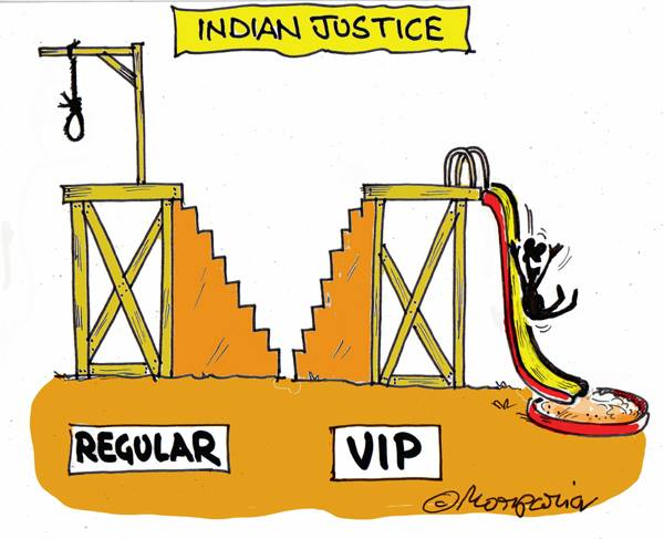 indian-justice