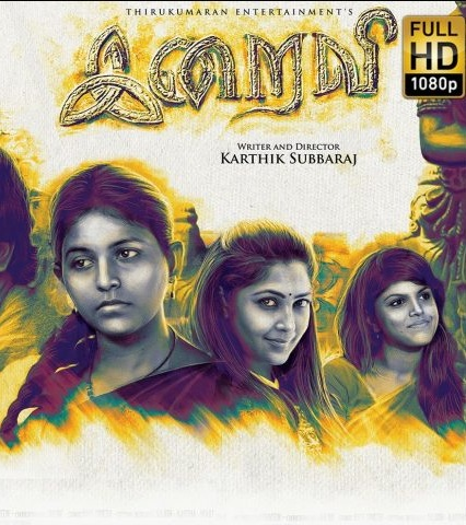 Iraivi-Movie-Review-rating
