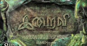 Iraivi-movie-first-look-poster